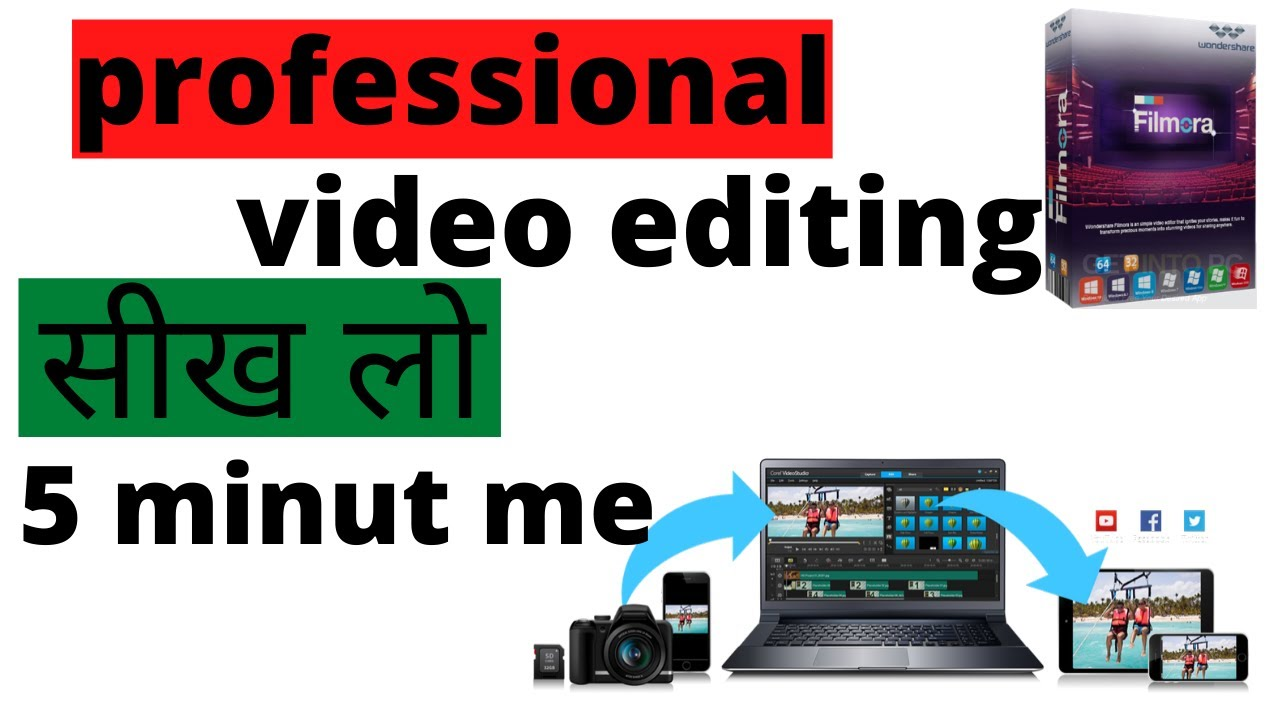 Learn Video Editing in 5 Minutes ! professional video editing kaise kre? Filmora Full Course