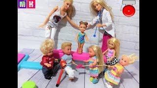 СМОТРИ КАК Я МОГУ! Урок физкультуры куклы школа новые. Мультики куклы
