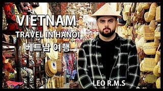 VIETNAM TRAVEL IN HANOI Việt N…