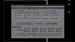 円周率計算分散処理アプリケーション(飯島 諒亮さん)