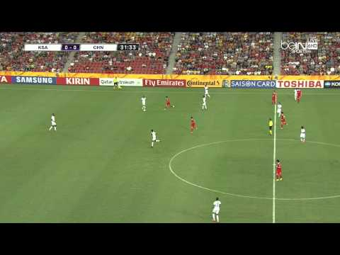 AFC Asian Cup 2015 - Match 4 - Saudi Arabia vs China (group