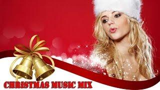 Best Christmas Songs Remix 2018 ♪ Christmas Dance Mix Medley