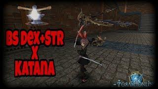 تورام على الانترنت Bs Dex+Str و كاتانا(الساموراي)