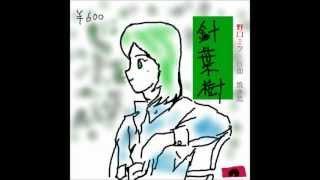 最近、新曲を発売すると発表した五郎。 五郎の名曲を初音ミクで。