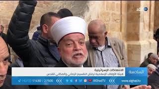 فلسطينيون يعيدون فتح مصلى باب الرحمة بالأقصى لأول مرة منذ 2003