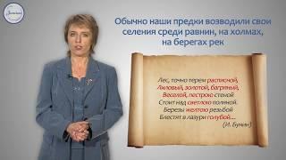 Уроки русского  Имя прилагательное как часть речи
