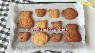 세젤귀 곰돌이 쿠키 만들기 | 초보 홈베이킹