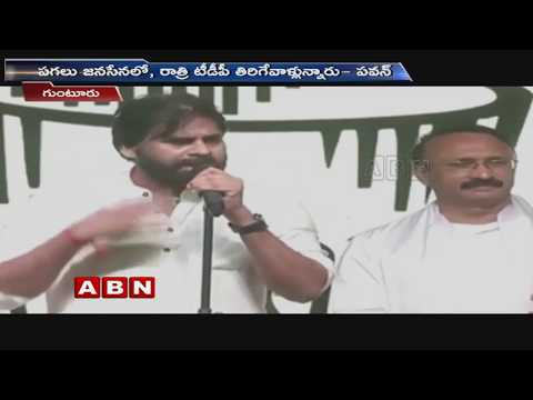 Pawan Kalyan announces two more Janasena candidates for Tenali and Guntur | ABN Telugu