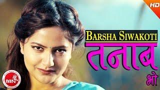 New Nepali Song 2073 | Kya Tanab Bho - Suman Giri | Ft.Barsha Siwakoti / Subash BC & Chetan Oli