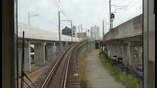 えちぜん鉄道北陸新幹線高架借用最終日の越前開発⇔福井の往復 4K前面展望