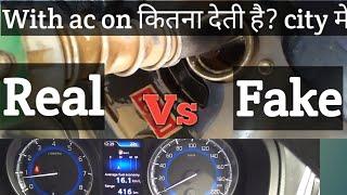 Baleno petrol real mileage average  test in city |Hindi|  by Bharat Ghunawat