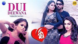 dui-deewana-song-monn-album-akriti-kakar-sarbajit-ghosh-suman-karmakar