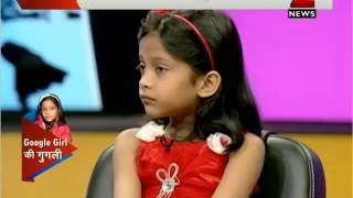 Google girl Meghali Malbika Swain vs Crorepati winners!
