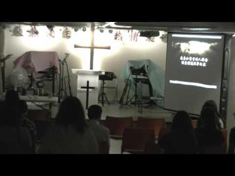 約書亞三重信心教會 幸福小組 外展第三單元