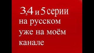 Леди Баг и Супер Кот 3 сезон 1 серия на русском.«Хамелеон»