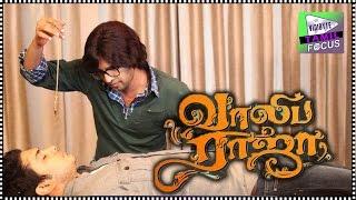Valeba Raja' Tamil Movie Pics    Santhanam   Sethu   Vishaka Singh