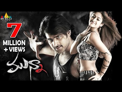 Munna Telugu Full Movie | Prabhas, Ileana | Sri Balaji Video