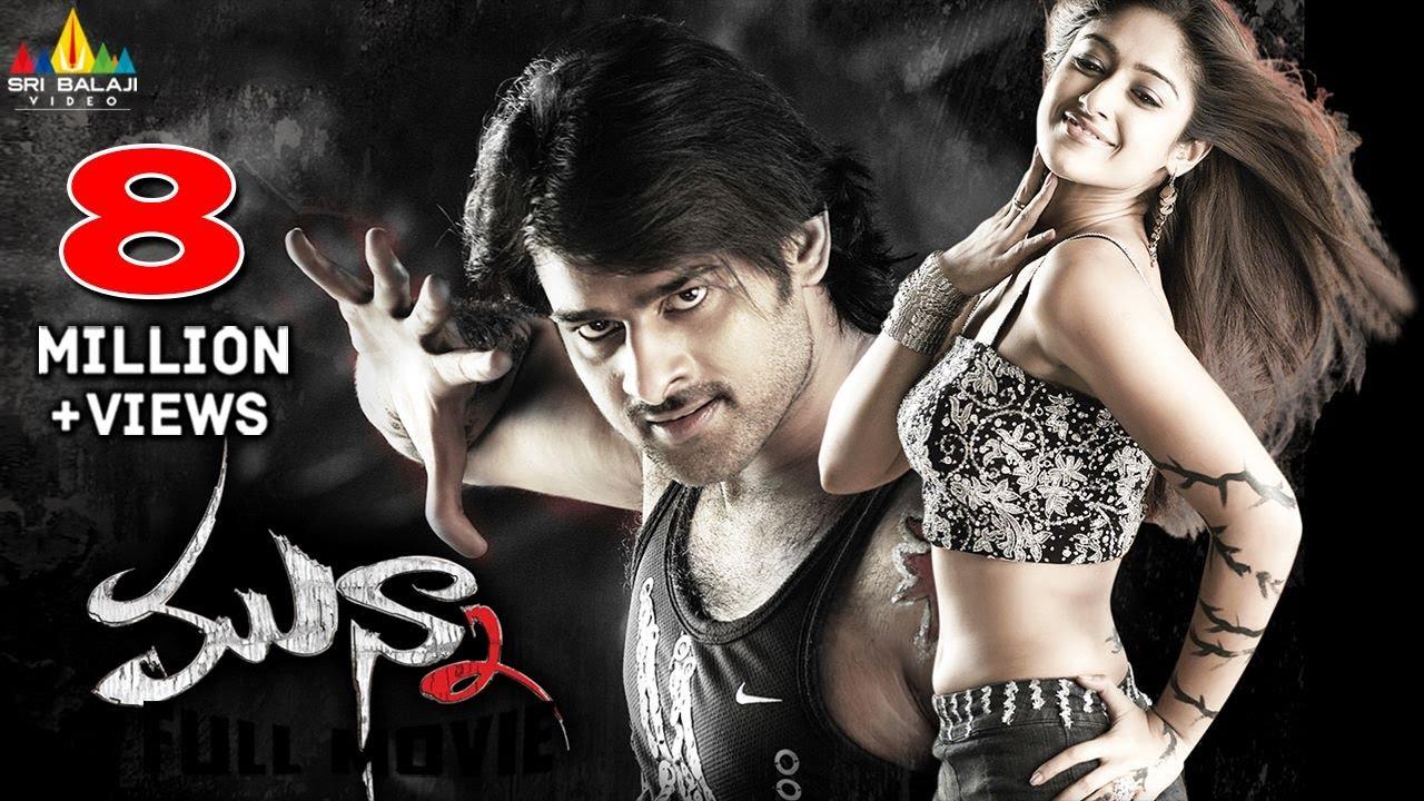 Download Munna Telugu Full Movie | Prabhas, Ileana | Sri Balaji Video