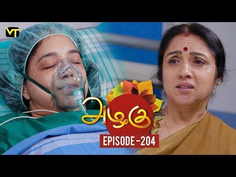 Azhagu - Tamil Serial | அழகு | Episode 204 | Sun TV Serials |  20 July 2018 | Revathy | Vision Time thumbnail