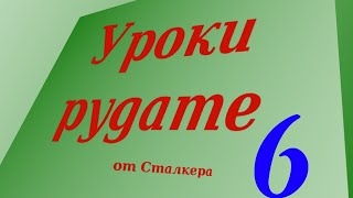 Создание игр с Python + Pygame. Урок 6.  Шрифты.