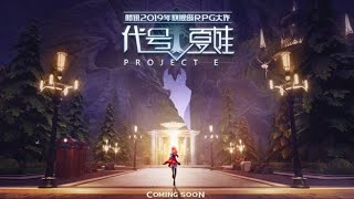 Project Code E New RPG Game From Tencent And Epicgames Coming Soon to Android/IOS Video
