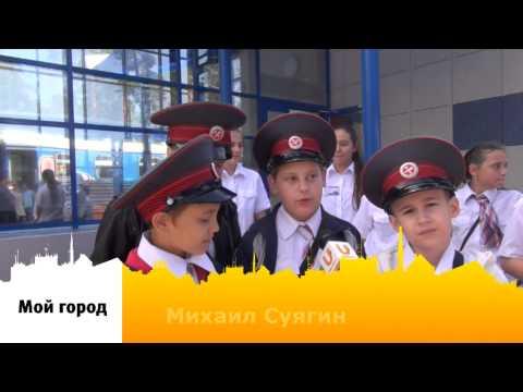 Мой город - Казань. Выпуск 40. Детская железная дорога