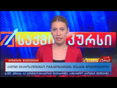 Business News 24.05.2017