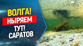 Ныряем на Волге! Где можно заниматься фридайвингом и подводной охотой в Саратове ?