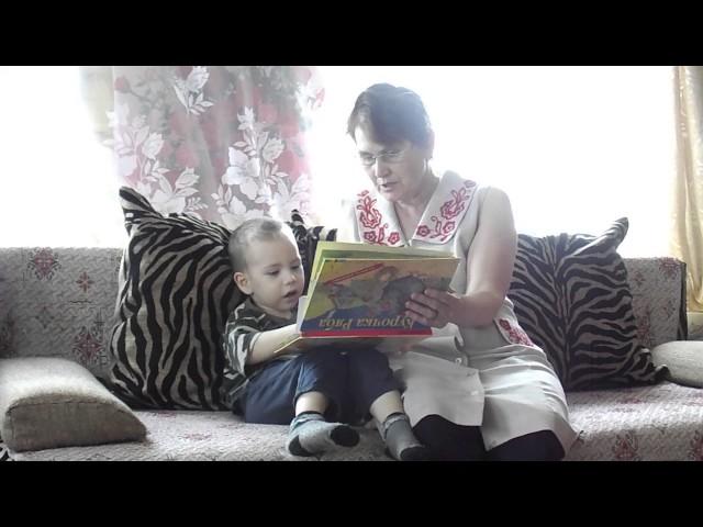 Изображение предпросмотра прочтения – ГузалияАрсланова читает произведение «Курочка Ряба» А.Н.Толстого