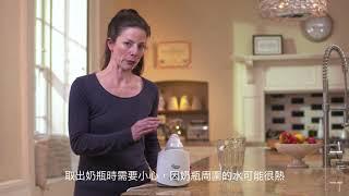 如何使用電子暖奶器