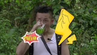 《爸爸去哪儿3》看点: 拍卖太癫狂不忍直视 康康霸道承包冰淇淋 Dad, Where Are We Going 3 07/31 Recap: Kangkang Ice Cream【湖南卫视官方版】