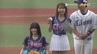 メットライフドームの試合前 SKE48の惣田紗莉渚さんと仮面女子の猪狩と...