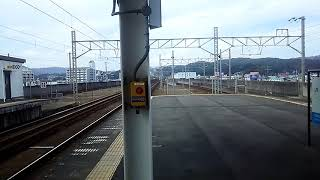 JR四国 児島駅 高松行き5000系・223系快速マリンライナー 到着