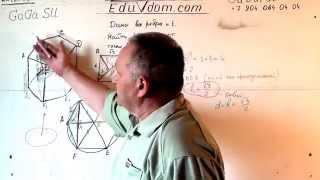 Стереометрия. В правильной шестиугольной призме найдите расстояние от точки B до плоскости  F B1 C1