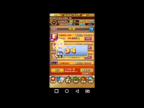 Fairy Tail: Brave Saga – Mobile RPG Launches On Android