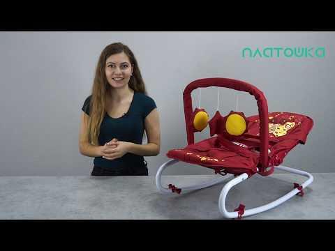 Детский шезлонг-качалка от ТМ BabyTilly (BT-BB-0001 RED)