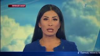 Главные новости. Выпуск от 23.04.2018