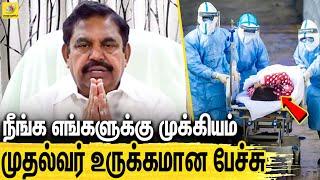 CM Edappadi Palanisamy | Section 144, Tamilnadu