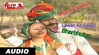 Download मने गोदया लेल्यो छैल लावण के लाग्यो भरभुट्यो Rajasthani Song   Marwadi Songs MP3 song and Music Video