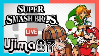 Super Smash Bros. Ultimate - Live Stream - (01.20.19)