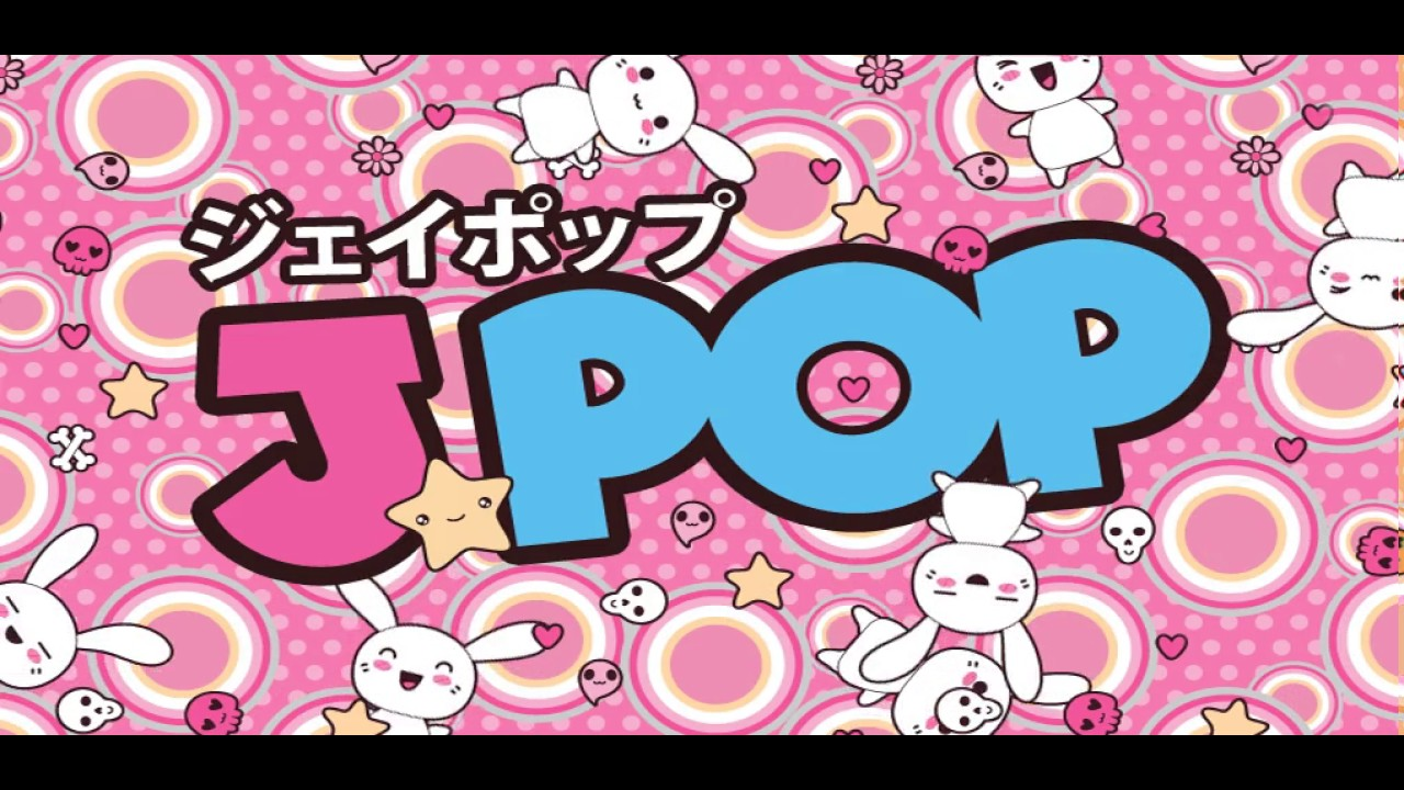 J Pop | Music Maker JAM Demo - YouTube