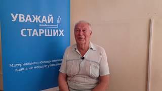видео слуховые аппараты для пожилых