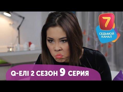СЕРИАЛУ НЕТ Сериалы онлайн смотреть бесплатно. Русские и