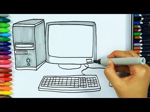 Как нарисовать компьютер поэтапно