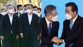 이재명, 문대통령 첫 만남…어젯밤 이낙연과 통화 / 연합뉴스TV (YonhapnewsTV)