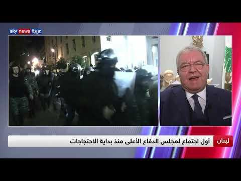 لقاء مع وزير الداخلية اللبناني السابق النائب نهاد المشنوق  - نشر قبل 4 ساعة