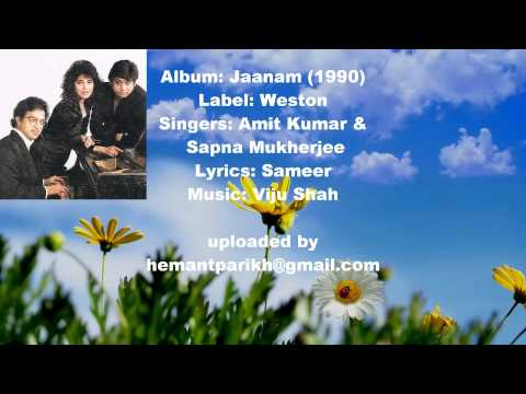 Hey Baba - Sapna Mukherjee