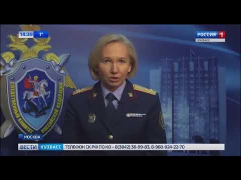 """В Кемерове задержали гендиректора компании собственника """"Зимней вишни"""""""