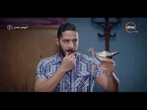 بيومى أفندي- بيومي فؤاد إسكتش كوميدي ( عفريت بدرجة إبراهيم الفقي )