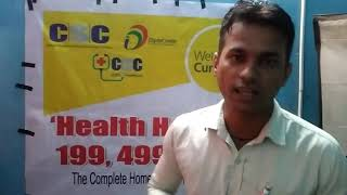CSC Health Care information in Hindi